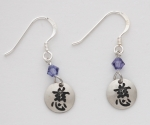 Compassion Earrings - sterling silver